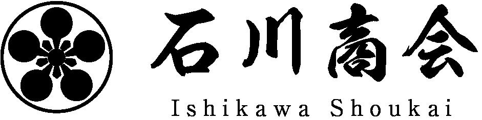 石川商会 | お墓清掃専門